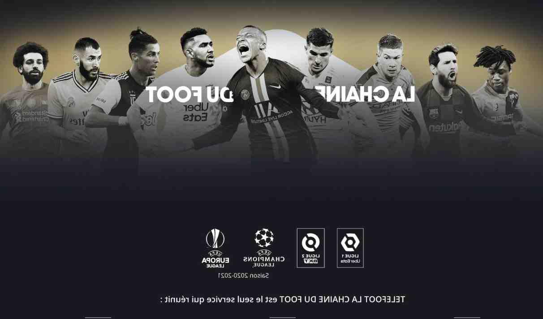 Comment regarder le match de la Juventus de Lyon?